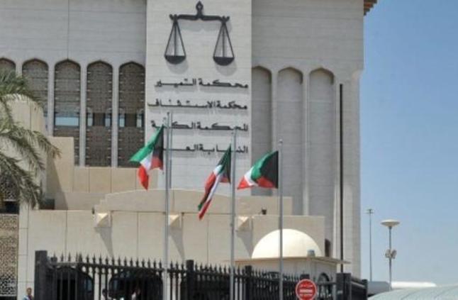 الكويت: الحبس لسيدة اكتفت بتصوير خادمتها أثناء رمي نفسها من الطابق السابع (فيديو)