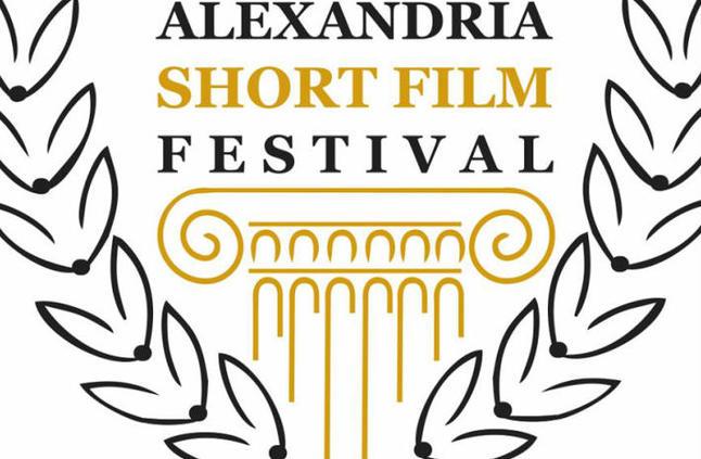 """""""الأسكندرية للفيلم القصير"""" يستقبل أفلام الطلبة محرر FilFan.com"""