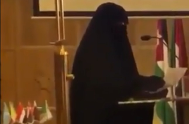 حضور مشرف لأكاديمية سعودية بمؤتمر «القرآن وذوي الاحتياجات» بالقاهرة (فيديو)حضور مشرف لأكاديمية سعودية بمؤتمر «القرآن وذوي الاحتياجات» بالقاهرة (فيديو)