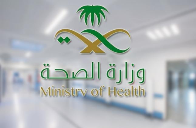 وزير الصحة: خطوات لتقدیم أرقى الخدمات الطبیة للمواطنین.. قريباًوزير الصحة: خطوات لتقدیم أرقى الخدمات الطبیة للمواطنین.. قريباً
