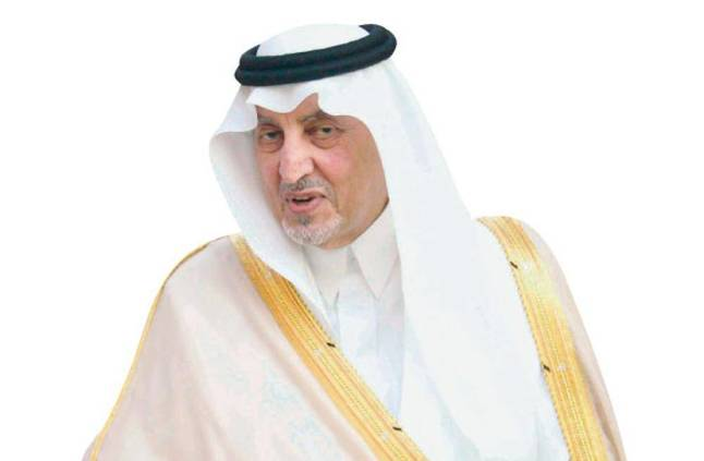الفيصل يدشن برنامجا لتطوير أداء المحافظين ورؤساء المراكز