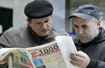 وظائف متاحة برواتب مغرية.. إليك الوظائف الأعلى أجرا في روسيا