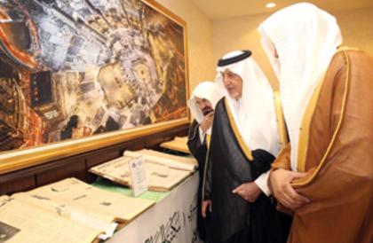الفيصل يدشن مكتبة الحرم ويطلق التيار لمخططات ولي العهد
