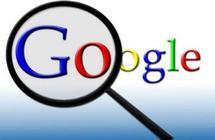 مزايا خفية في محرك غوغل قد يجهلها كثيرون
