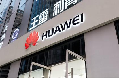 مؤسس شركة Huawei ينفي الإدعاءات التي تقول بأنها تتجسس لصالح الحكومة الصينية - إلكتروني