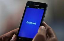 الفيسبوك تعتزم إستثمار 300 مليون دولار على الأخبار المحلية - إلكتروني