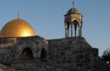 التلفزيون الإسرائيلي يكشف تفاصيل صفقة القرن الأمريكية