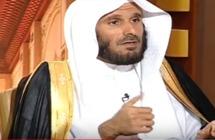 الشيخ الشبيلي يوضح حكم ركوب المرأة وحدها مع سائق أجنبي (فيديو)