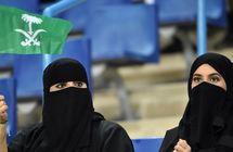 السعودية.. يحق للحامل ما لا يحق لغيرها