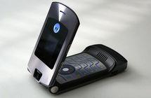 موتورولا ستعيد إحياء Motorola Razr كهاتف ذكي قابل للطي يكلف 1500 دولار أمريكي - إلكتروني