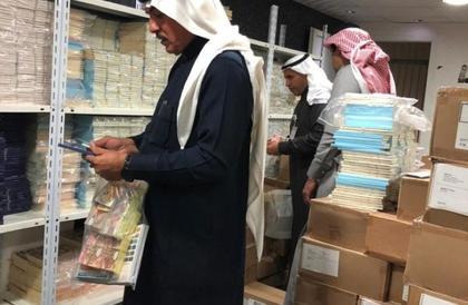 «التجارة» تداهم مستودعاً يضم 260 ألف مستحضر تجميلي مغشوش في الرياض