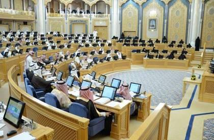«الشورى» يناقش الأسبوع القادم تقريري وزارة الداخلية والخطوط الحديدية