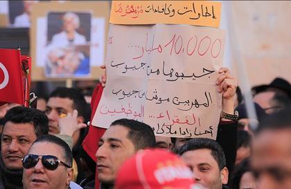 تونس.. آلاف الموظفين العموميين يعتصمون للمطالبة بزيادة الأجور