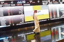 مؤشر سوق الأسهم السعودية يغلق مرتفعًا عند مستوى 8448.02 نقطة