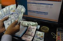 تقرير: الديون تتجاوز 3 أضعاف حجم الاقتصاد العالمي