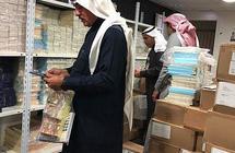 """""""التجارة"""" تداهم مستودع في الرياض يحوي ما يزيد عن ربع مليون مستحضر تجميلي مغشوش"""