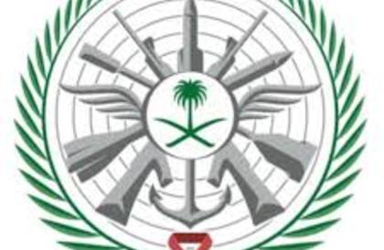 وزارة الدفاع تفتح باب القبول في قوة الأمن والحماية الخاصة