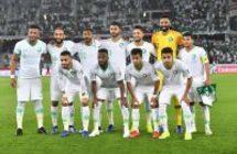 قطر تتقدم على السعودية بهدف في الشوط الأول