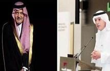 هذا ما تعلّمه عادل الجبير من الأمير سعود الفيصل - صحيفة صدى الالكترونية