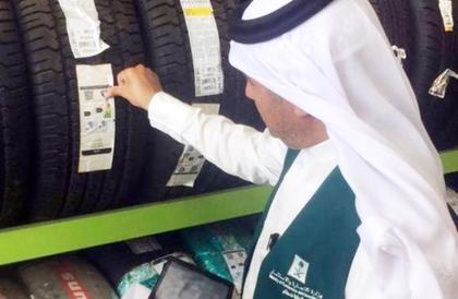 «كفاءة الإطارات» تقلل استهلاك الوقود 4%