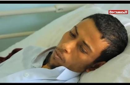 أسير سعودي مريض لدى الحوثيين يناشد بلاده إجراء عملية تبادل  (فيديو)