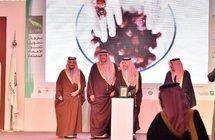 أرامكو السعودية تعزز مبادراتها للتمكين المجتمعي برعاية مهرجان تمور الأحساء » صحيفة صراحة الالكترونية
