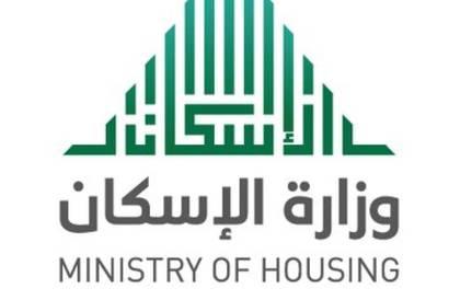 «الإسكان»: أراضٍ للمستثمرين بالوادي الصناعي بأسعار تنافسية