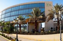 «هيئة الاستثمار»: إقرار مبادئ سياسة الاستثمار في المملكة يسهم في زيادة الناتج المحلي