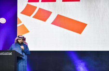 السعودية تسمح بالغناء والعزف في المقاهي والمطاعم