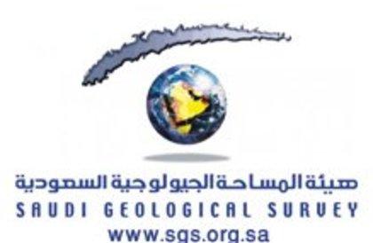 هيئة المساحة الجيولوجية تطلق حملة توعوية عن أخطار الزلازل والبراكين بمدارس أملج » صحيفة صراحة الالكترونية