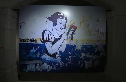 فيديو: أعمال بانكسي تُعرض في البرتغال للمرة الأولى
