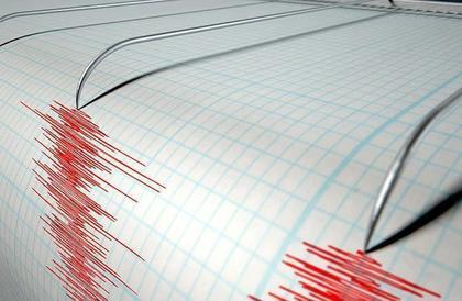 """زلزال بقوة 5.4 يضرب """"سانتاندير"""" الكولومبية"""