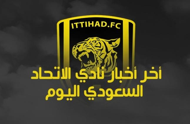 7fed7faa8 اخبار مباراة الاتحاد اليوم أمام الشباب في الدوري السعودي - سبورت 360 عربية  - متابعات