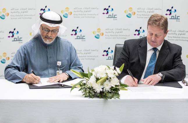 اتفاقية لتطوير البرامج والفعاليات التعليمية بين «كاوست» و«عِلم»