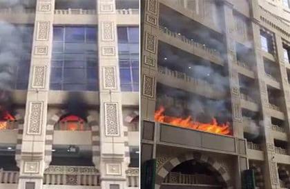 شاهد: حريق ضخم في فندق بجبل عمر بمكة