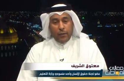 قائد مدرسة بجدة يستغيث بوزير التعليم لحمايته من تهديدات مسؤول بالوزارة.. والوزير يتفاعل- فيديو