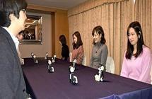 حفلات تعارف عبر الروبوتات في اليابان