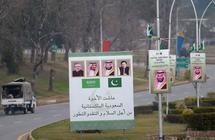 کاملیا انتخابی فرد تكتب لـCNN:باكستان تعزز علاقاتها مع السعودية وإيران