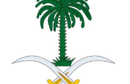 عاجل || الديوان الملكي : وفاة صاحب السمو الملكي الأمير عبدالله بن فيصل بن تركي ( الأول ) بن عبدالعزيز » صحيفة صراحة الالكترونية