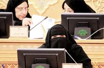 الشورى يفتح ملف المعلمين المثبتين على وظائف رسمية