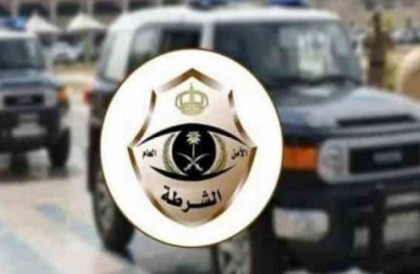 عاجل || شرطة تبوك توضح تفاصيل حادثة تيماء » صحيفة صراحة الالكترونية