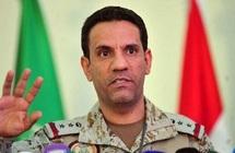 تحالف دعم الشرعية في اليمن يستعرض خطر الميليشيات الحوثية على الشعب اليمني » صحيفة صراحة الالكترونية