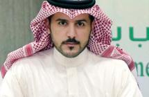 إعـادة تشكيل الاتحاد السعودي للسهام