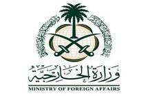 المملكة تدين وتستنكر بشدة الانفجار الذي وقع بمنطقة الدرب الأحمر في القاهرة - صحيفة صدى الالكترونية