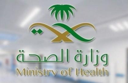 """مدير صحة القنفذة يوجه بالتحقيق في مقطع فيديو """"المُسن الشهير والممرضتين"""""""