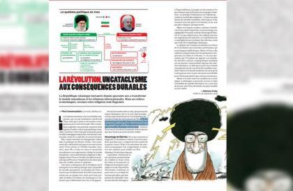 لبنان: شكوى قانونية ضدّ إعلاميين نشروا كاريكاتيراً لخامنئي