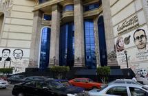نقابة الصحافيين المصرية: قبول الطعن ضد ترشيح جعفر