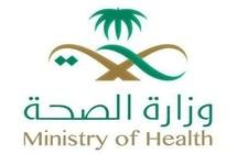 """"""" الصحة """" تعتمد قرار نقل جماعي خارجي لـ 1324 موظفاً - صحيفة صدى الالكترونية"""