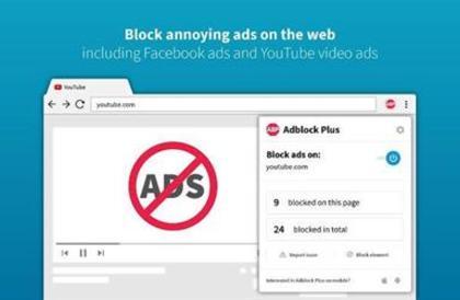 هذه التطبيقات تحجب الإعلانات خلال تصفح الإنترنت
