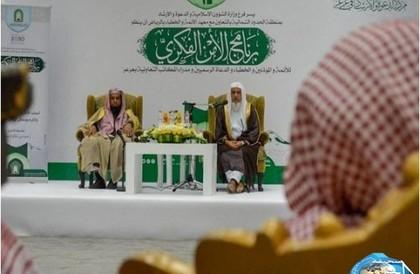 الشؤون الإسلامية تطلق برنامج الأمن الفكري بالحدود الشمالية - صحيفة الخرج نيوز